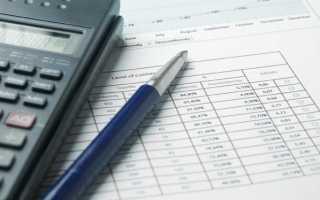Уставный капитал оборотный или внеоборотный актив