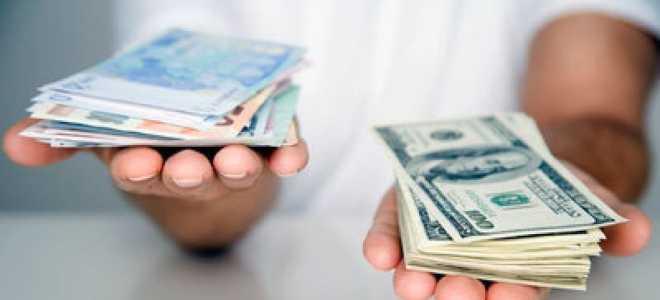 Расход на покупку валюты проводка