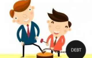 Налоговый учет списанной дебиторской задолженности