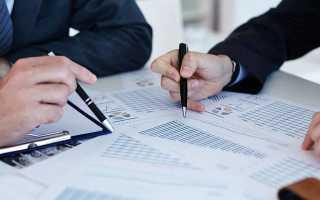 Несвоевременное отражение операций в бухгалтерском учете
