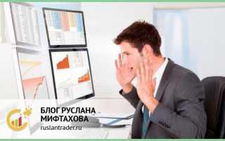 Как поднять деньги на бирже