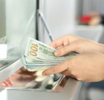 Учет покупки валюты в проводках